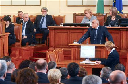 Bulgarian Prime Minister Borisov speaks in the Parliament in Sofia